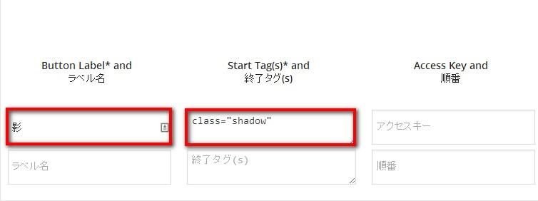 2014 09 05 163654 AddQuicktagでHTMLタグを挿入せずに効率化!使い方まとめ
