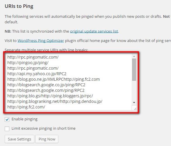 2014 09 06 153839 WordPress Ping Optimizerを導入する理由と使い方について