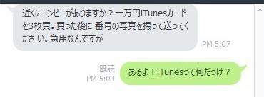 2014-09-13_133931