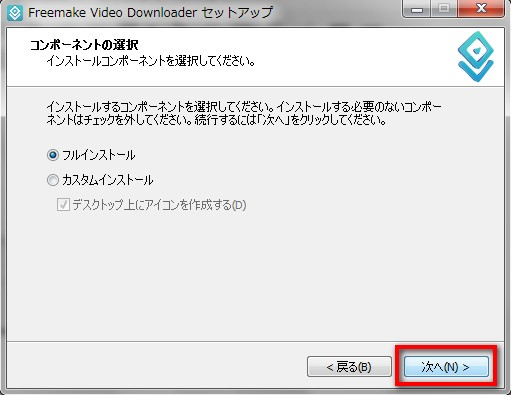 2014 09 20 142322 Freemake Video Downloaderのインストール方法と使い方まとめ
