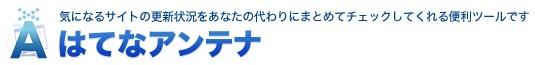 2014 09 23 152634 ソーシャルブックマークの正しい使い方と効果のあるSBM集まとめ