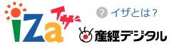 2014 09 23 153711 ソーシャルブックマークの正しい使い方と効果のあるSBM集まとめ