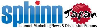 2014 09 23 154038 ソーシャルブックマークの正しい使い方と効果のあるSBM集まとめ