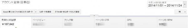 2014 11 24 130549 600x92 【コンサル実績】ユースケさんが月収10万円達成されました!