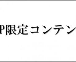 2014-11-26_174620