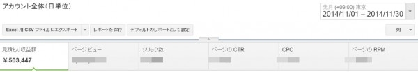 2014 12 02 220700 600x104 【コンサル実績】チームメンバーのKAZUさんが月収50万円達成されました!