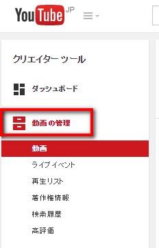 2014 12 05 121851 YouTube動画にチャンネル登録ボタン(アノテーション)を設置する方法