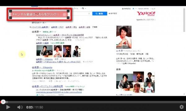 2014 12 05 131333 600x360 YouTube動画にチャンネル登録ボタン(アノテーション)を設置する方法