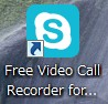 2014 12 15 182151 Free Video Call RecorderでSkype音声を録音する方法と設定