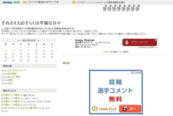 2014 12 17 014200 593x400 FastStone Captureのインストール方法と日本語化、操作方法について丁寧に