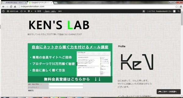 2014 12 17 020501 600x324 FastStone Captureのインストール方法と日本語化、操作方法について丁寧に