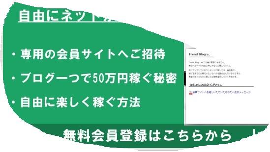 2014 12 17 021234 FastStone Captureのインストール方法と日本語化、操作方法について丁寧に
