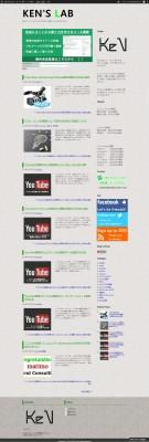 2014 12 17 021723 135x400 FastStone Captureのインストール方法と日本語化、操作方法について丁寧に