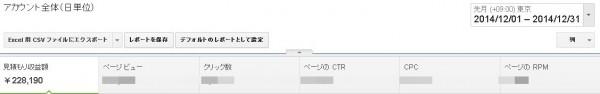 2015 01 01 193704 600x94 【コンサル実績】trendチームののりさんが月収20万円達成されました!