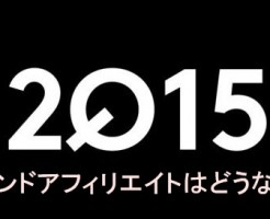 2015-01-02_152830
