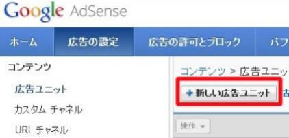 ac46643e570b3dbd80537f99a4f5a01e Googleアドセンスの申請の仕方と簡単に審査を通る方法