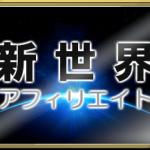 スクリーンショット 2015-02-11 17.58.55