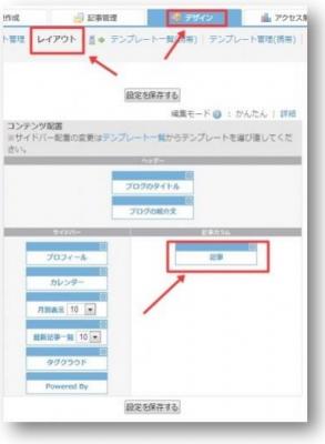 da7c2b802b7269f1461f1b8185b32e66 293x400 Googleアドセンスの申請の仕方と簡単に審査を通る方法