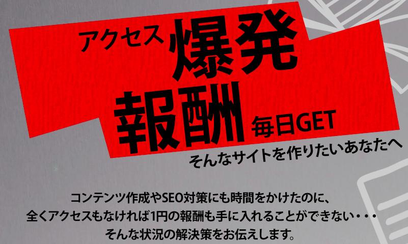 スクリーンショット 2015-04-18 15.52.36