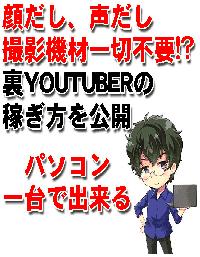 e8c2193e0b779f0215fbbd76d685d69e YouTubeを無料で学ぶなら中神さんのレポートを推奨します。