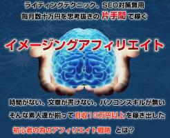 スクリーンショット 2015-07-14 23.40.27