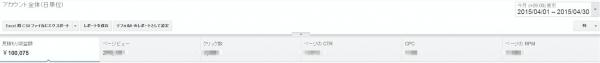 f30d32e09a85e6800b463dd8c20497fb 600x63 【コンサル実績】yamamotoさんが月収10万円突破されました!