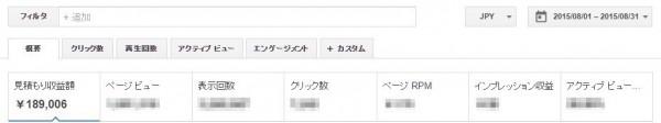 2015y10m01d 172538803 600x112 NTBコンサル実績・星山さんが月収18万円を突破されました!