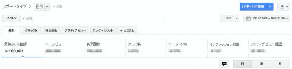 3b757a0828bae8d27a420229a44cfe6e 600x142 NTBコンサル実績・matsuさんが月収10万円を達成されました!