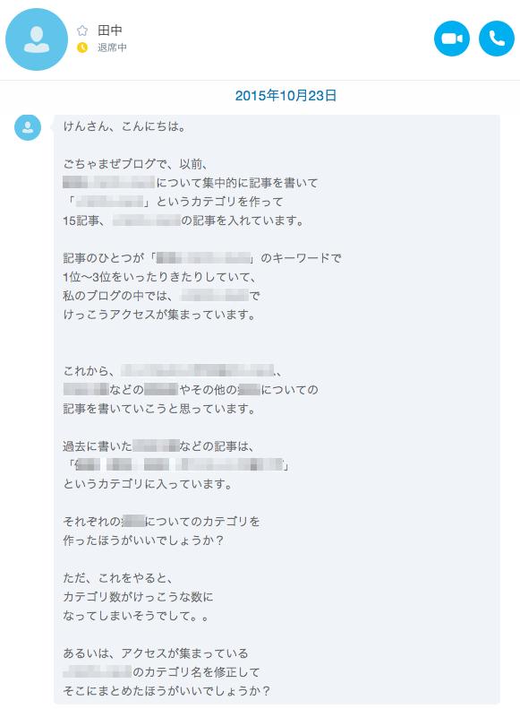 スクリーンショット_2015-11-17_1_30_02