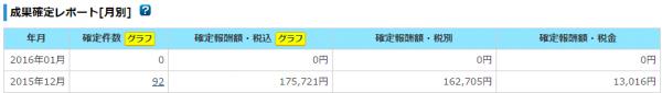 61716cef445a3b93ab30451ce5634389 600x85 NTBコンサル実績・渡辺さんが月収40万円を突破されました!