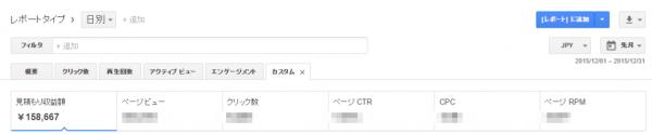 e75b60ecd48669839c2743ddbeed4e25 600x124 NTBコンサル実績・渡辺さんが月収40万円を突破されました!