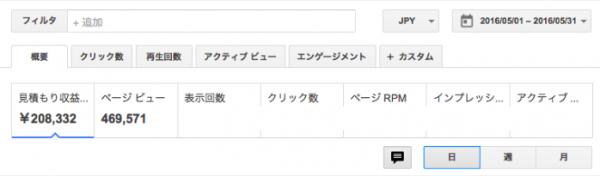 4cfddb41a95141e5446f54c28264f013 600x176 祝!はるきさんが月収110万円を達成されました!